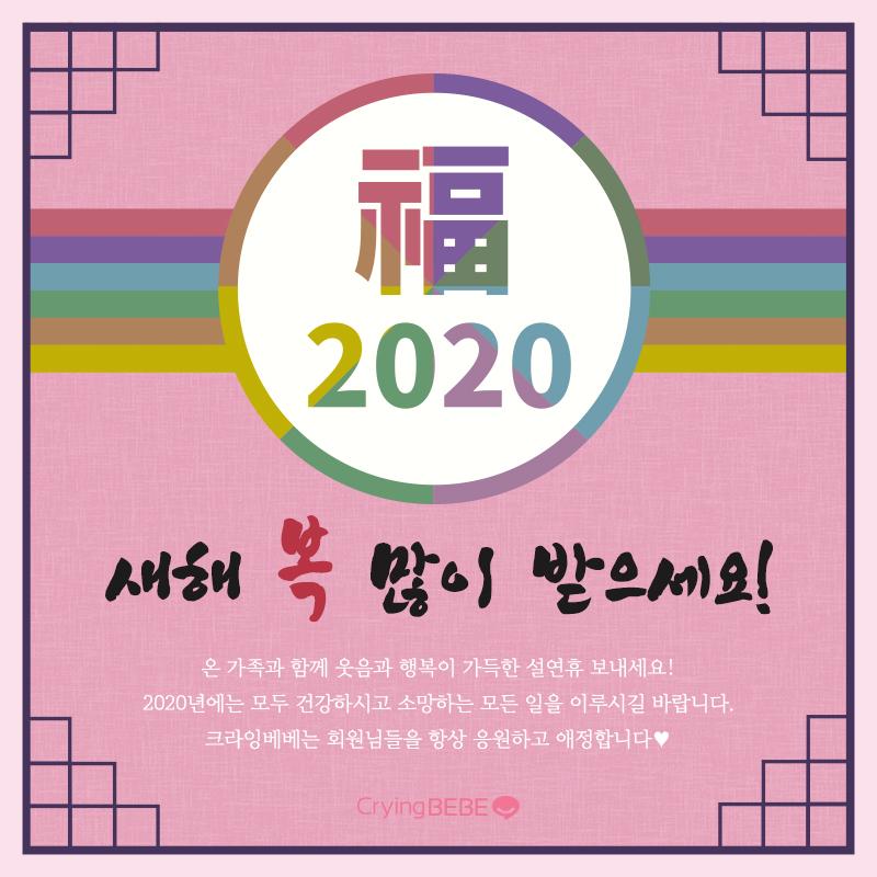 2020-01-27